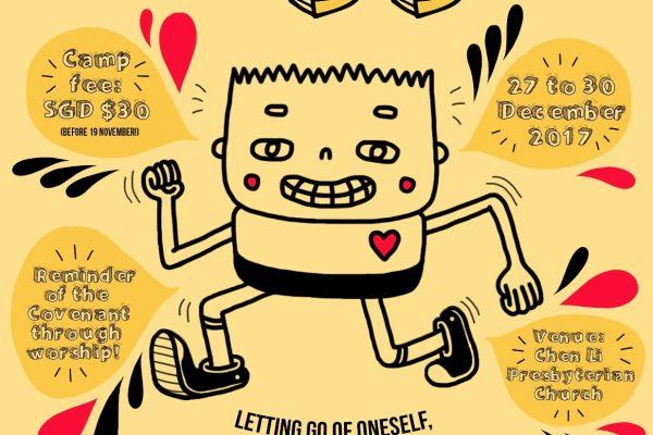 Youth Camo 2017 Leggo Poster